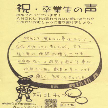 0527-03
