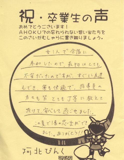 0919-03