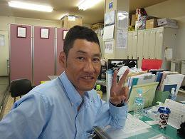 松田 指導員