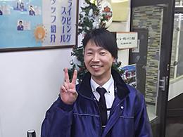 指導員見習 鎌田 浩志
